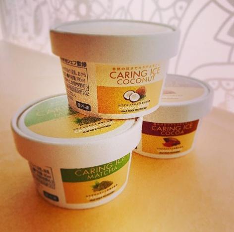 ケアリングアイスは3種類ある