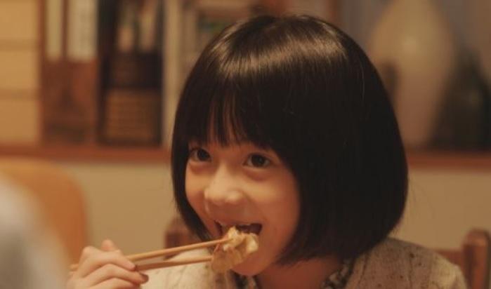 白鳥玉季の東京ガスCM